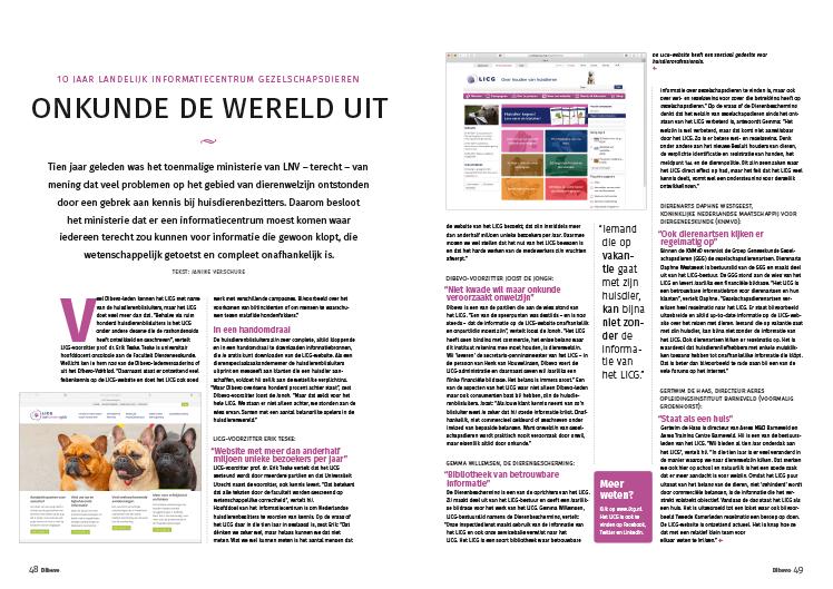 Artikel uit het Dibevo-Vakblad over het 10-jarig jubileum van het LICG